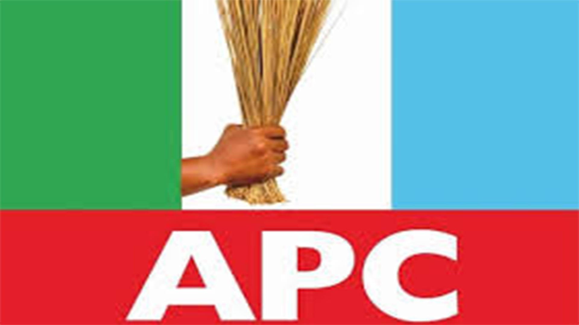 APC, the party that will eventually disintegrate Nigeria
