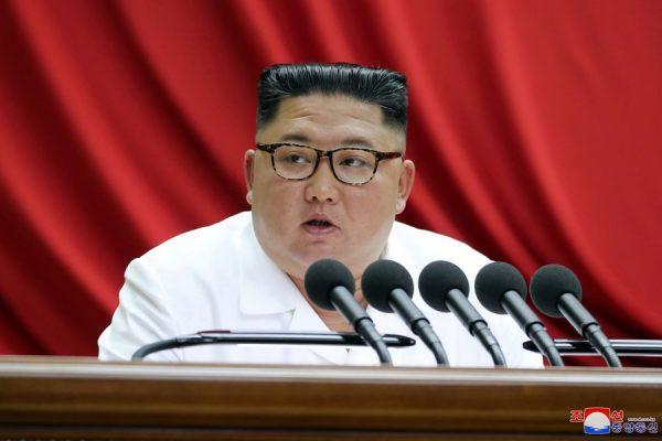 North Korean Leader Kim Jong Un Hands Over Power To Sister