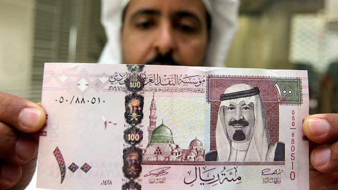 Saudi Arabia Increases VAT To 15 Percent From Today