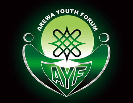 2023 - Arewa Group Backs Call For Southern President