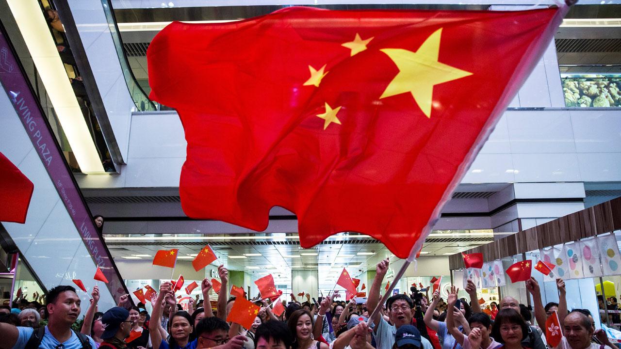 US Ban On China Telecom Is 'Malicious Suppression' - Beijing