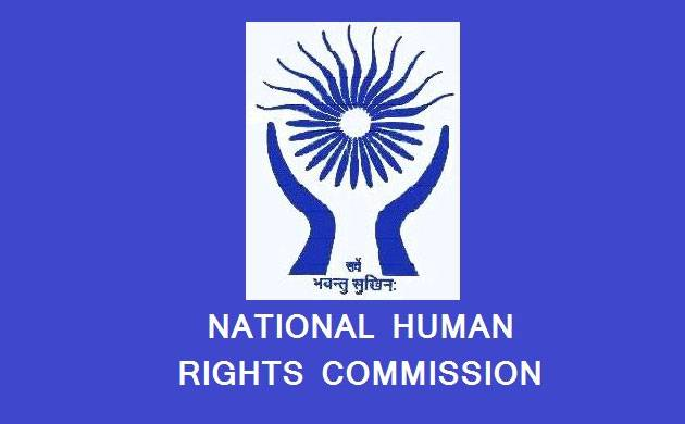 33 SARS Officials For Prosecution - NHRC