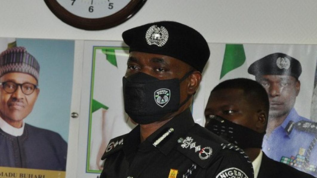 Details Of IGP Muhammed Adamu's SARS Dissolution