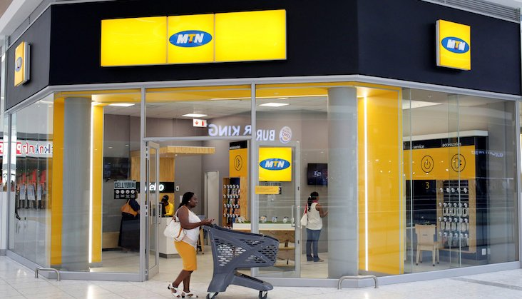 MTN Nigeria Profit Shrinks To ₦144.24 Billion