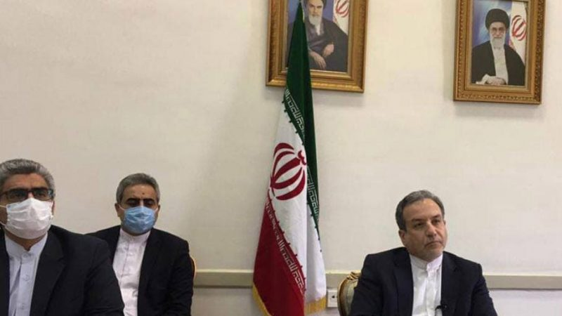 US Agrees To Join Talks Aimed At Salvaging Iran Nuclear Deal