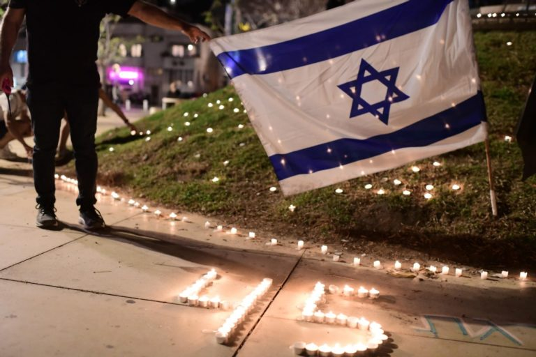 Israel Holds Day Of Mourning For Stampede Victims