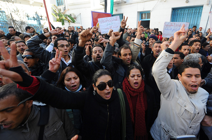 Tension As Tunisian Protesters March Against Government