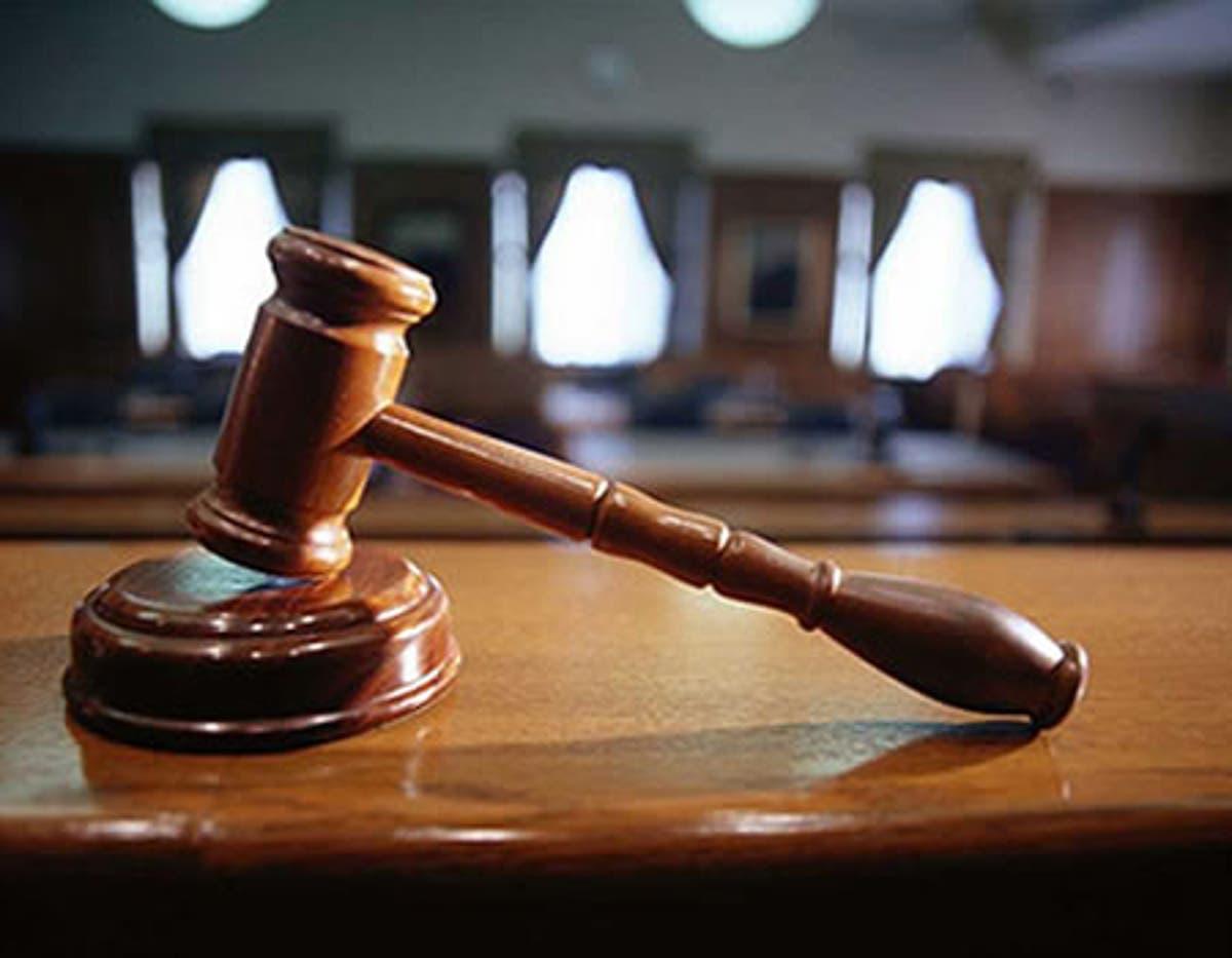 Arrest Warrant For Irishman Neil Murray Over $9B P&ID Scam